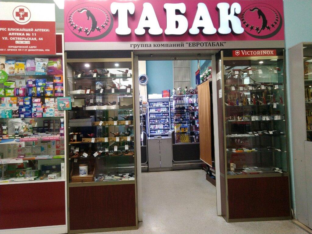 Ближайший магазин табачных изделий сигареты голуаз купить