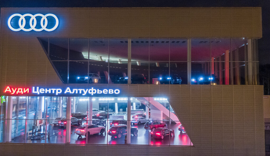 Автосалоны ауди в москве и московской области отзывы автоломбард четвертак тамбов
