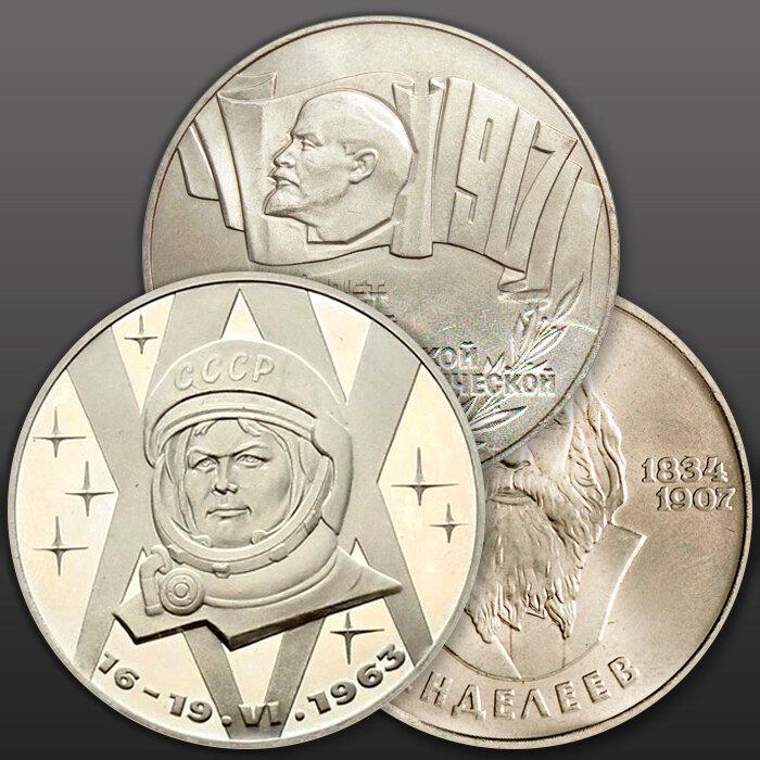 Ломбард монет москва займы в иркутске под залог авто