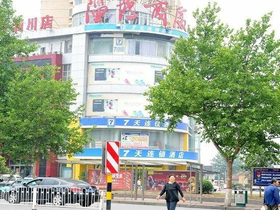 7Days Inn Zibo Zi Chuang Hong Tai Branch