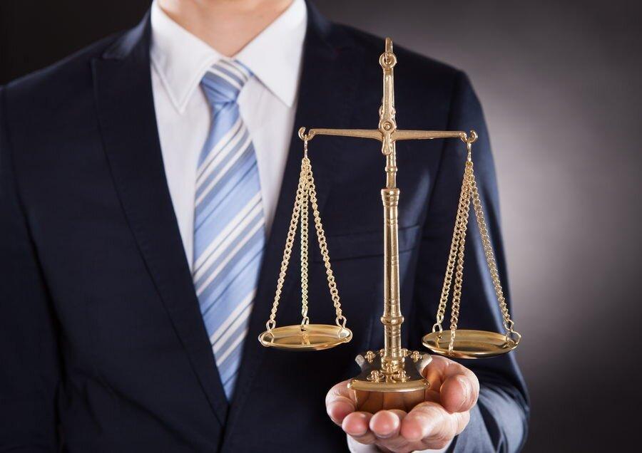 юридическая защита