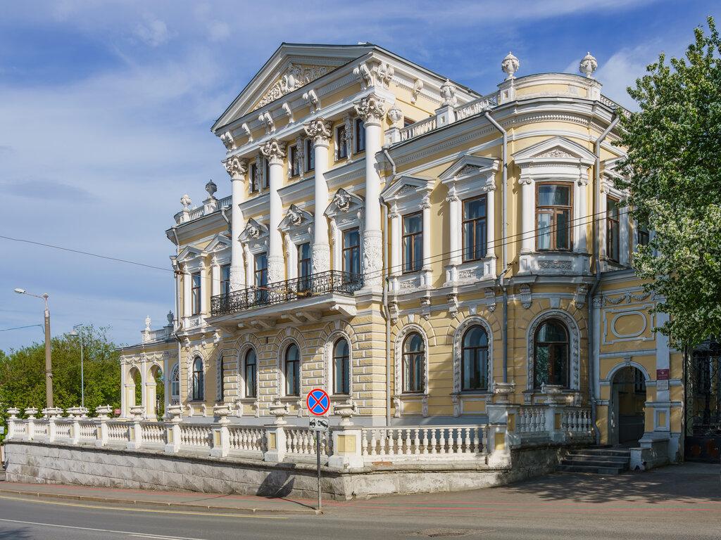 краеведческий музей в перми фото была группа