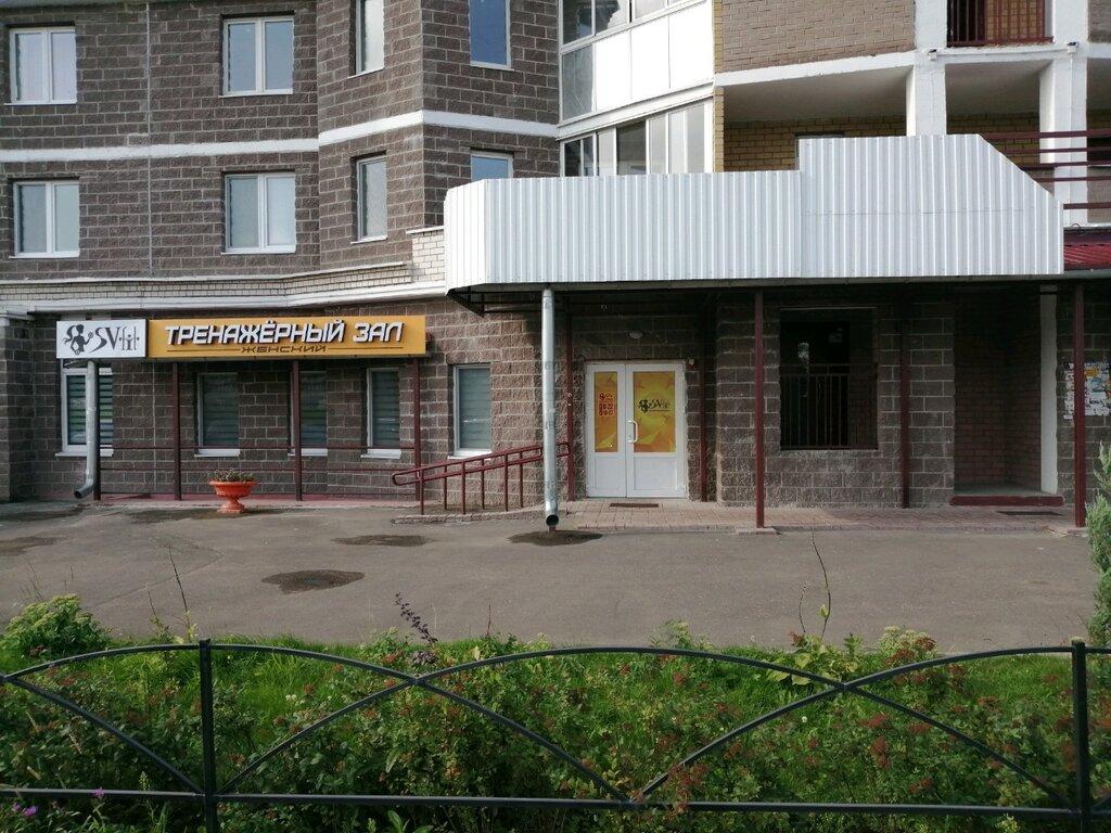 фитнес-клуб — SV-fit — Витебск, фото №2