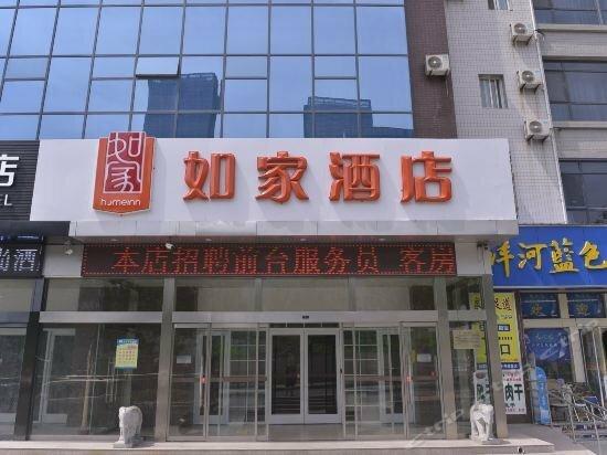 Home Inn Ji'nan High tech Zone Olympic Center Branch