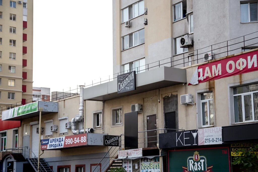 ночной клуб — Казанова — Самара, фото №1
