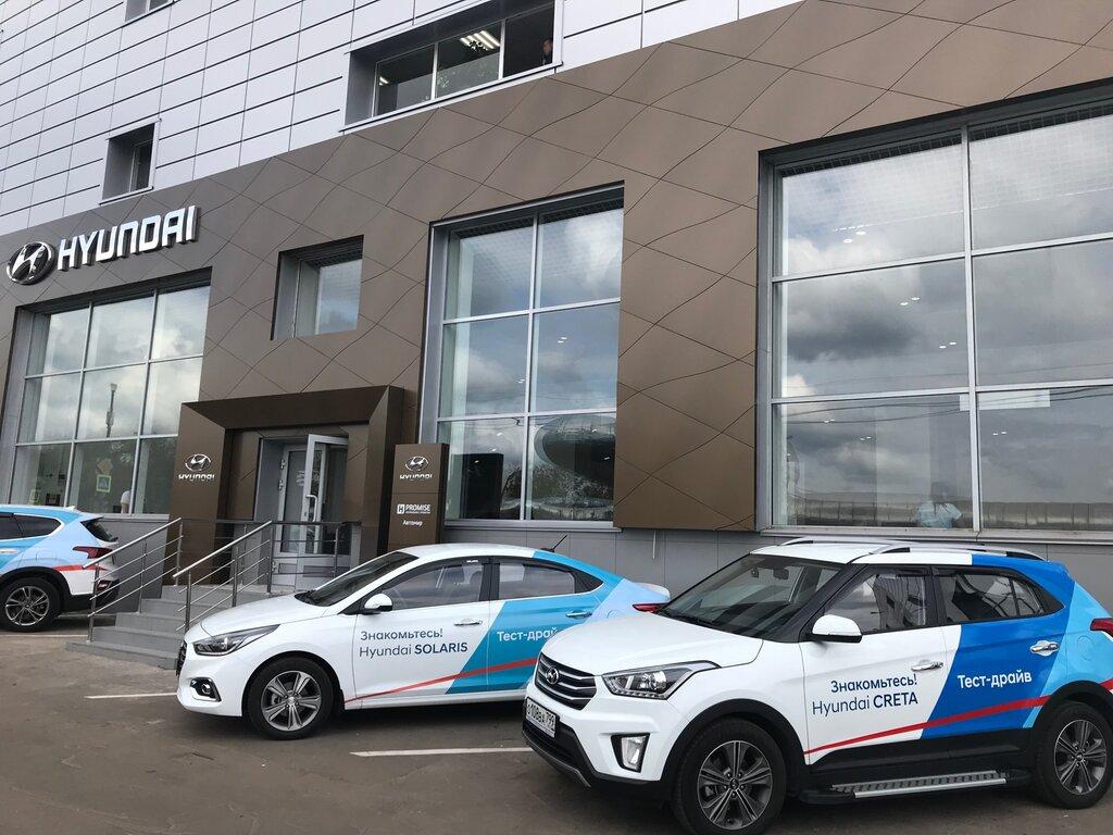 Автосалон автомир москва официальный сайт хендай в центральный автомобильный ломбард тверь