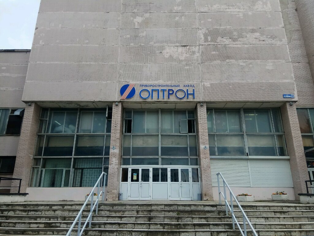 производственное предприятие — Приборостроительный завод Оптрон — Минск, фото №1