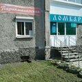 Парикмахерская, Услуги парикмахера в Нижнем Тагиле