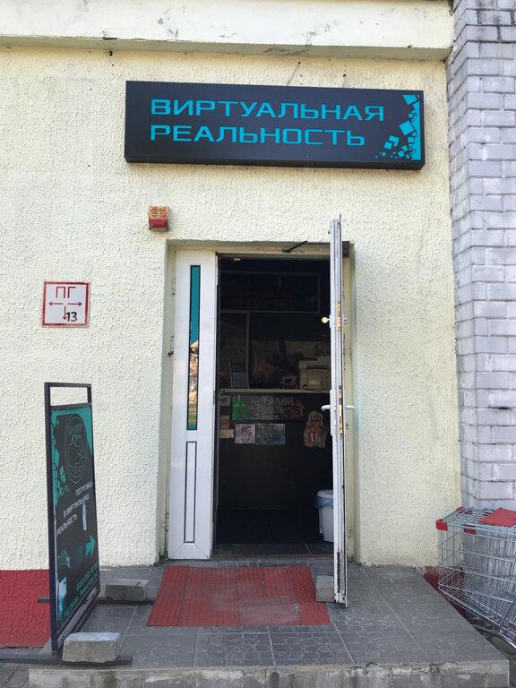 клуб виртуальной реальности — U-ViW — Минск, фото №6