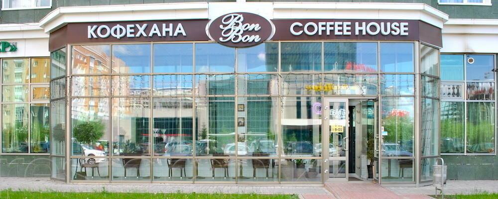 кофейня — Bon bon — Нур-Султан, фото №2