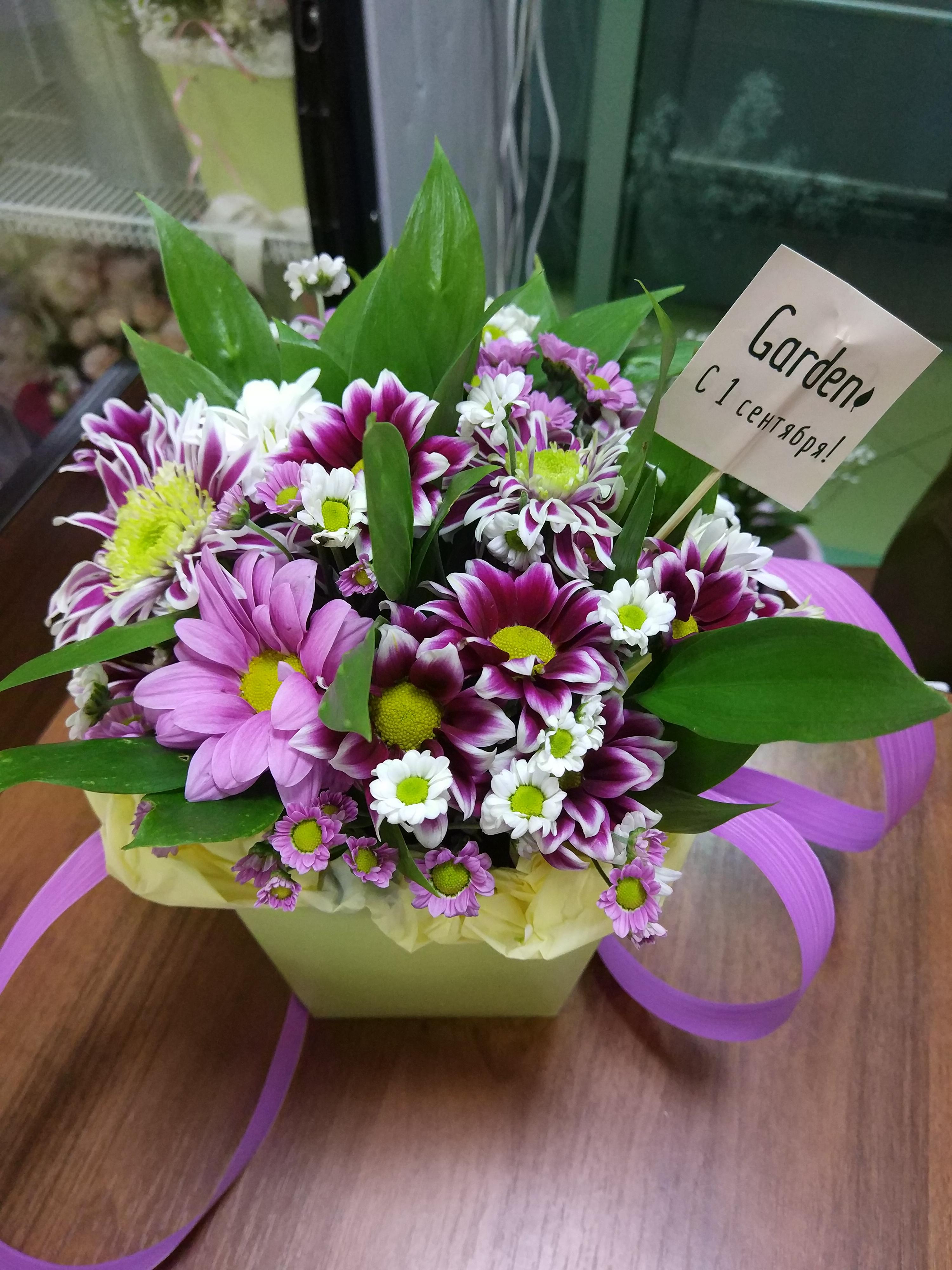 Доставка цветов элиста долина, рынок цветов китае