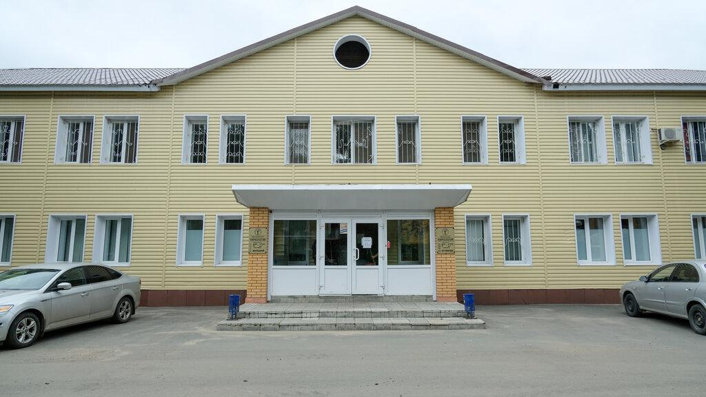 Клиники казани наркологические наркологические клиники в воронеже