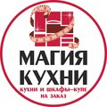 Магия кухни, студия кухонь и шкафов купе № 10, Изготовление шкафа-купе в Калининградской области