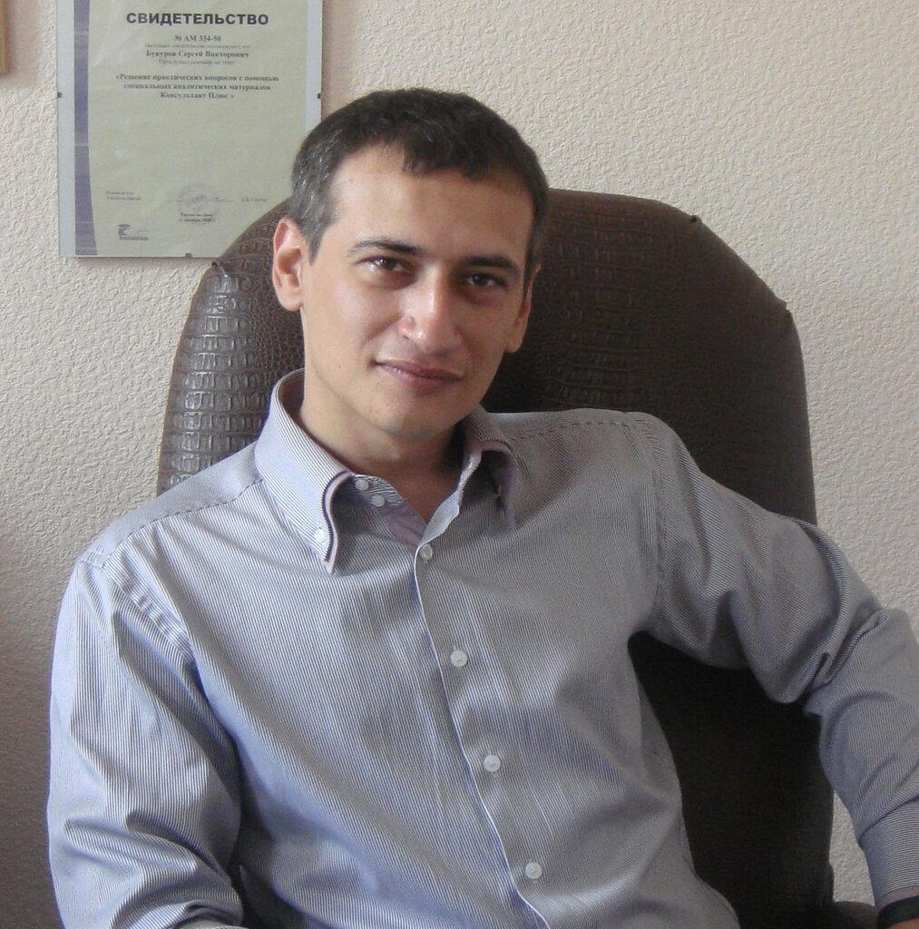 адвокат новошахтинска