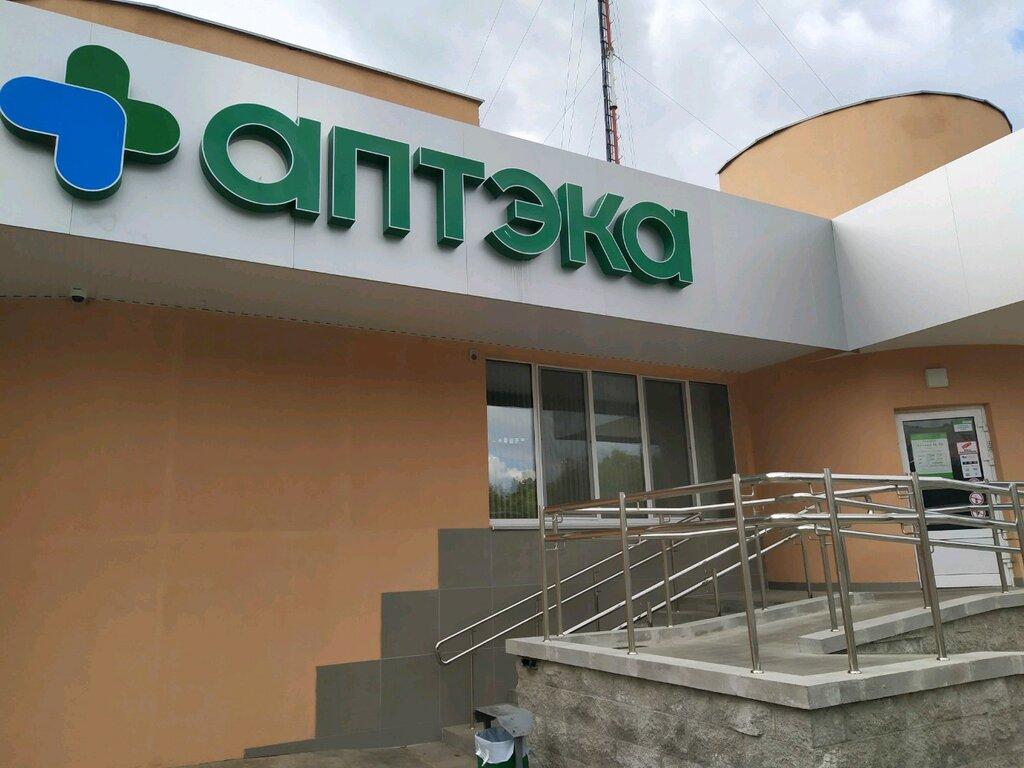 аптека — Аптека — Минск, фото №1