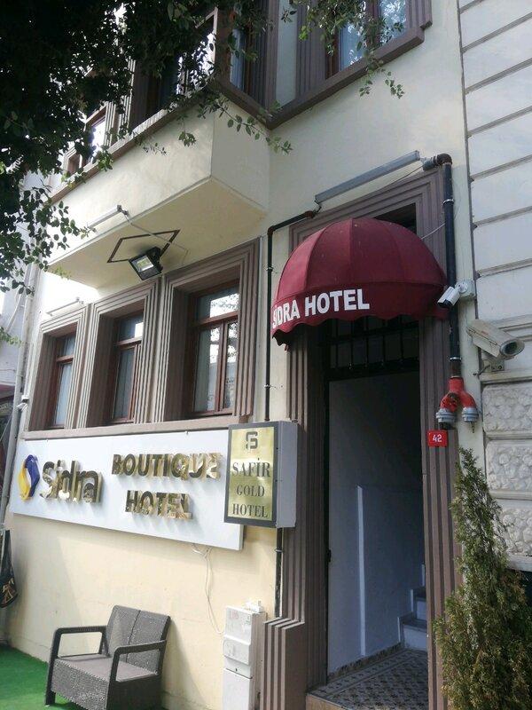 Отель Sidra