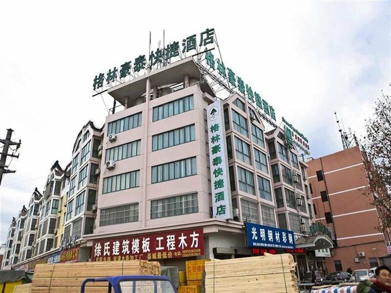 GreenTree Inn Yancheng Xiangshui Jinhai Changjiang Rord Express Hotel
