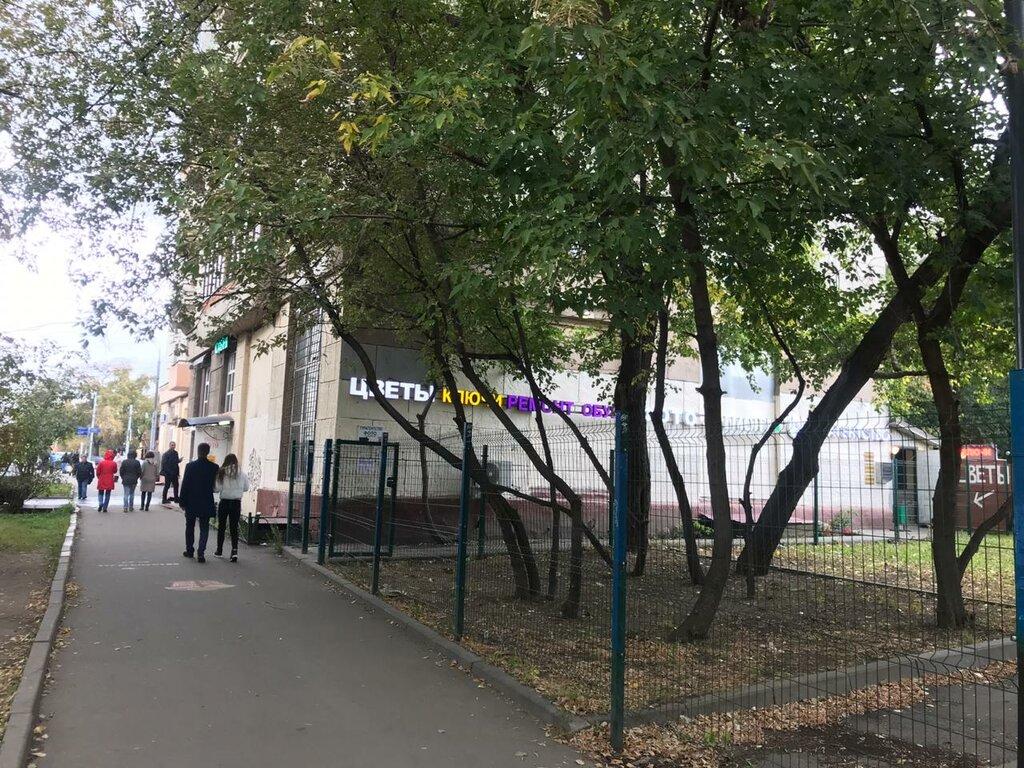 ремонт телефонов — Техно-Сервис — Москва, фото №3