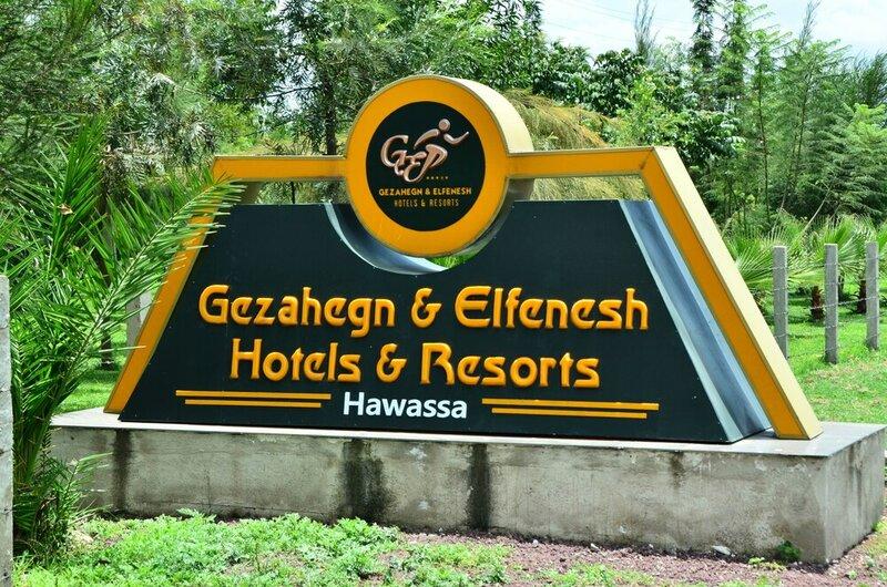 Gezahegn and Elfenesh Hotel and Resort