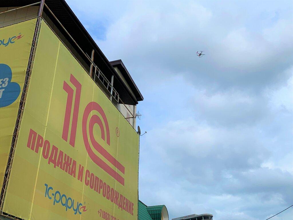 программное обеспечение — 1С-Рарус — Ростов-на-Дону, фото №1
