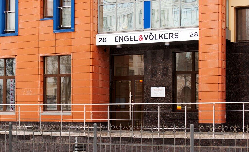 агентство недвижимости — Engel & Volkers — Санкт-Петербург, фото №5