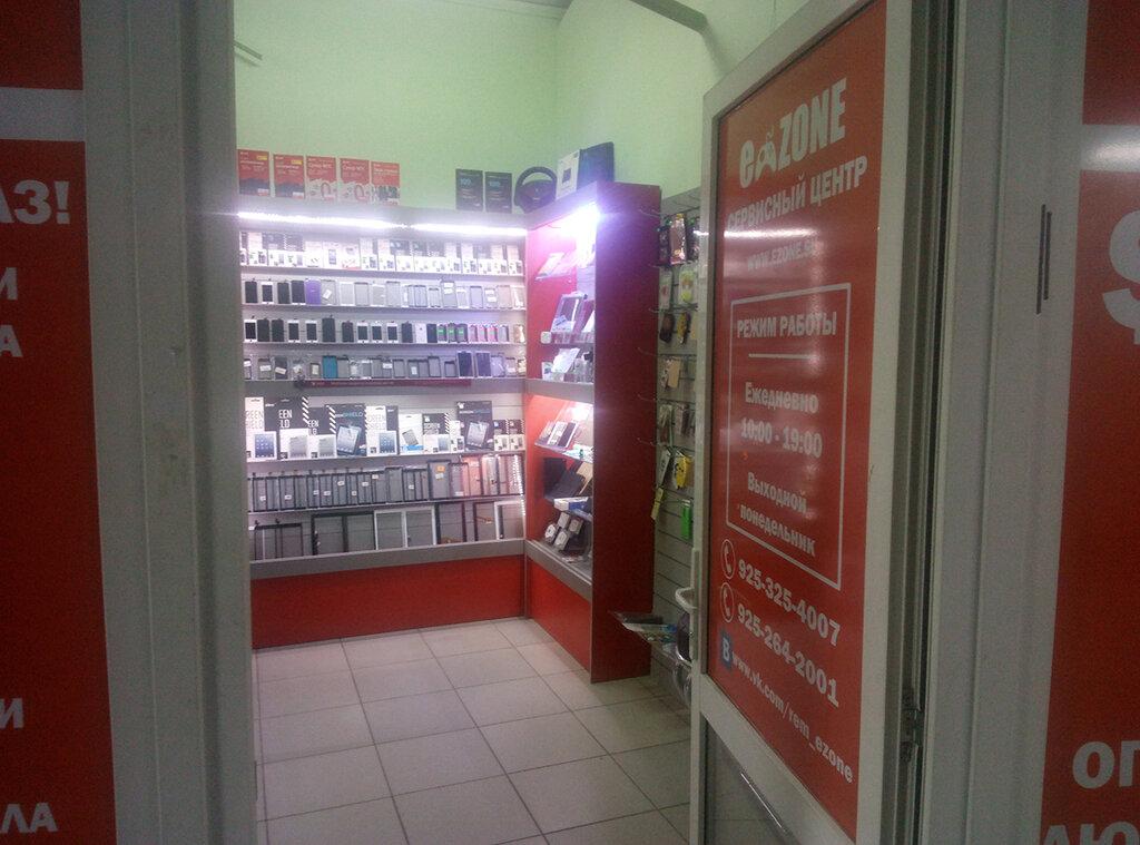 компьютерный ремонт и услуги — Сервисный центр Ezone — Ногинск, фото №1