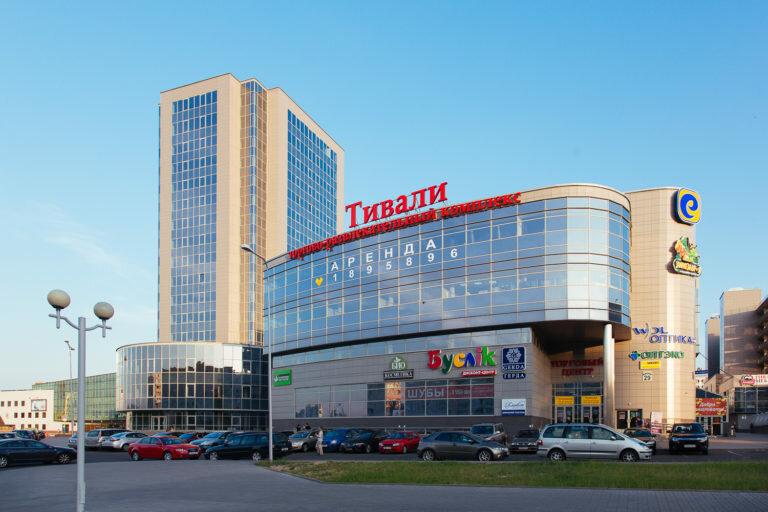 торговый центр — Торгово-развлекательный центр Тивали — Минск, фото №1