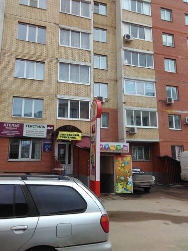 консульство Республики сергиев посад улица глинки дом 13 воздушных