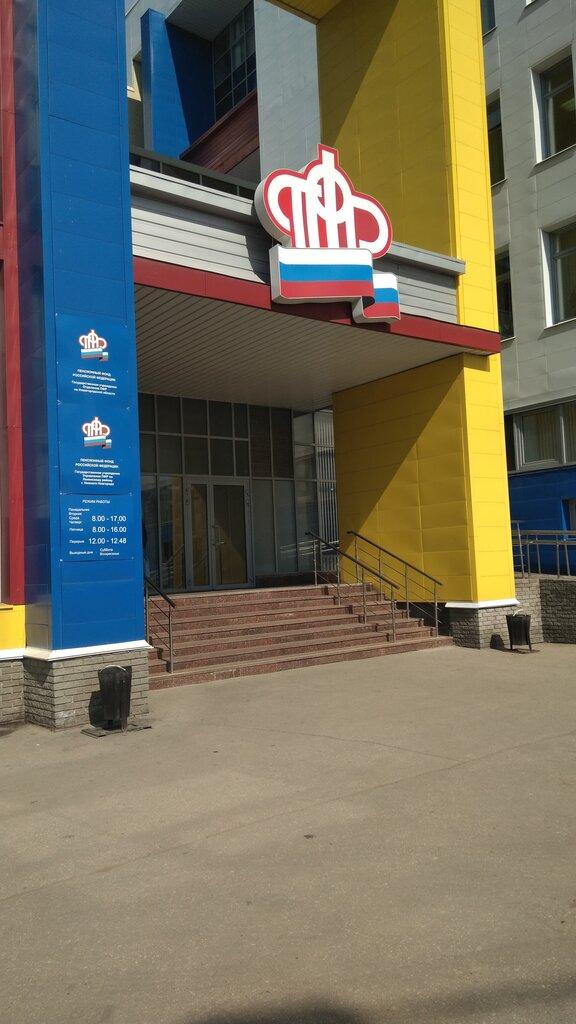 Пенсионный фонд личный кабинет войти нижний новгород ленинский район минимальная пенсия воронежская обл