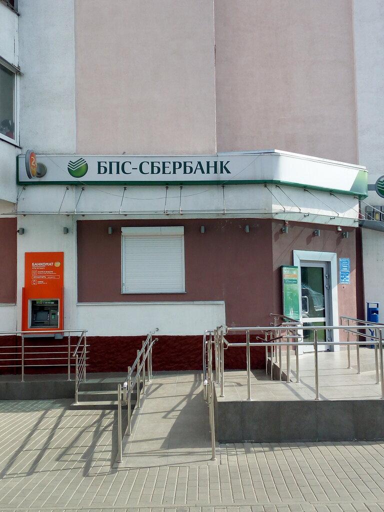 Картинка бпс банках