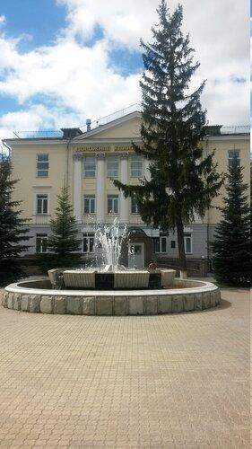 Городская поликлиника 124 москва запись
