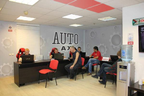 автоаксессуары — Интернет-магазин AutoAx — Санкт-Петербург, фото №2