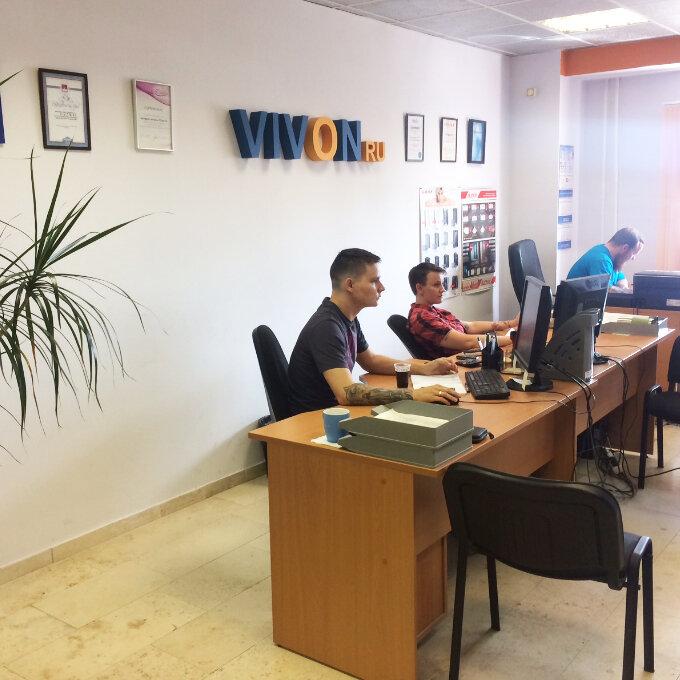 интернет-магазин — Vivon.ru — Москва, фото №2