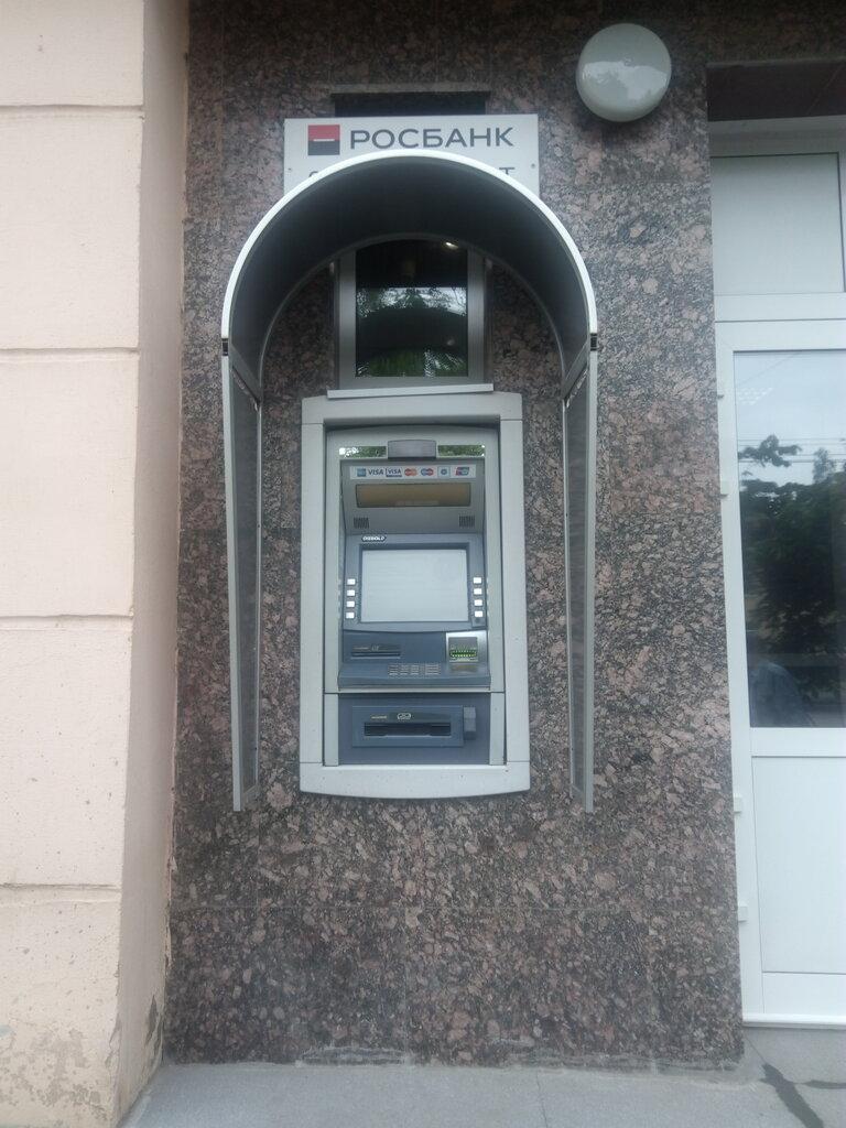 Росбанк вологда телефон по кредитам на герцена