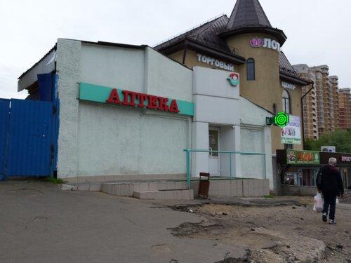 этом фото круглосуточная аптека в железнодорожном московская область ролях: Ксения Собчак