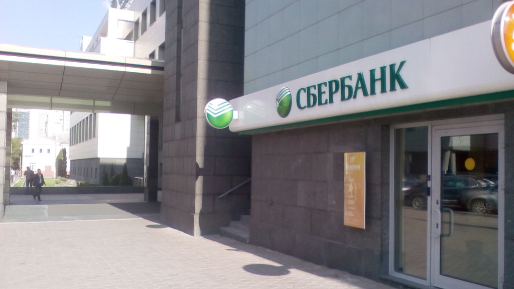 альфа банк бизнес онлайн техподдержка телефон