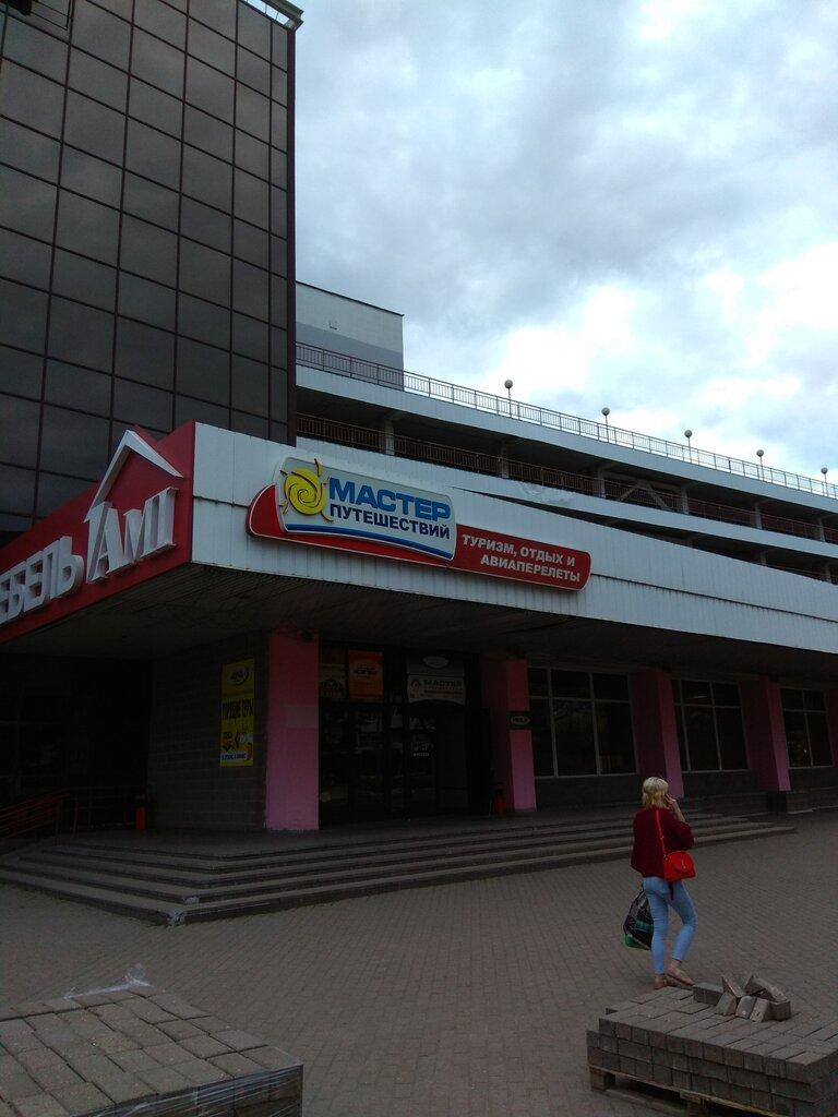 магазин мебели — Zakazikea — Минск, фото №2
