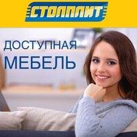 магазин мебели — Столплит — Москва, фото №1