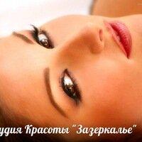 салон красоты — Черешня — Брянск, фото №1