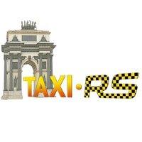 Такси-рс, Такси-рс - основная фотография