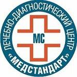 Логотип МедСтандарт