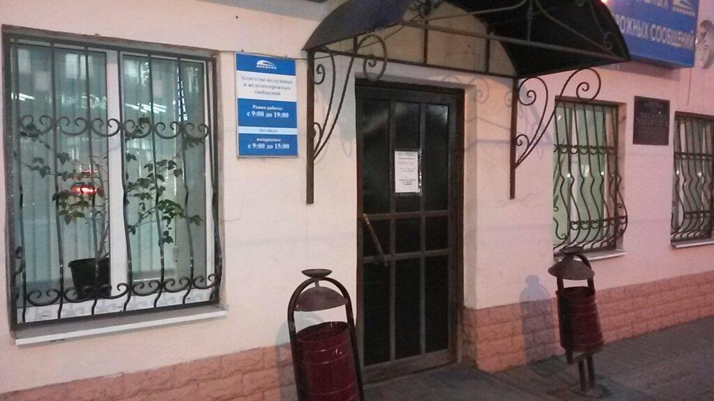 Кафе Юность, Таганрог - Отзывы о ресторане