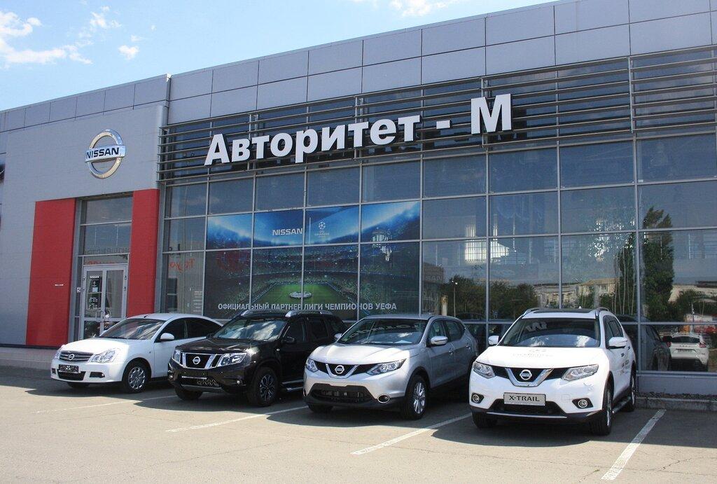 Автосалон авторитет в москве автоломбарды москвы смоленская