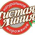 Чистая линия, Услуги экскурсовода в Москве и Московской области