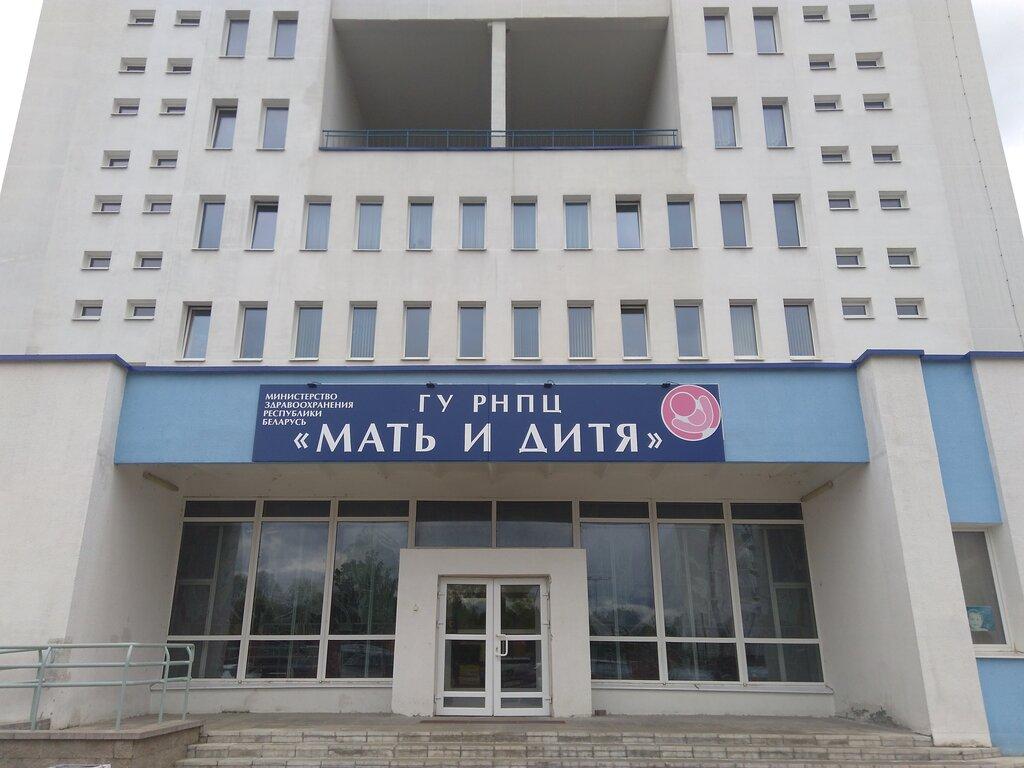 аптека — Белфармация аптека № 88 четвертой категории — Минск, фото №1