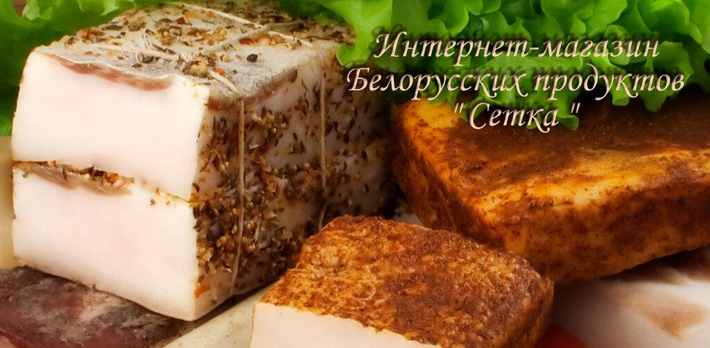 продукты питания оптом — Сетка — Воронеж, фото №2