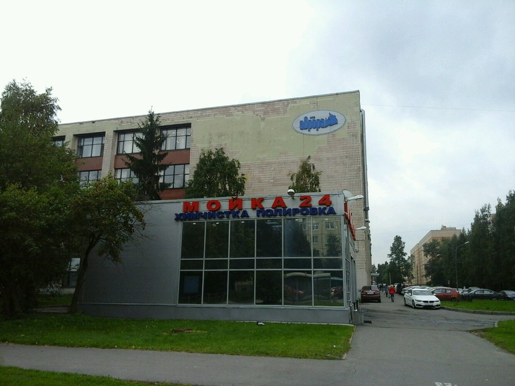 оборудование для лёгкой промышленности — Авро-МКС — Санкт-Петербург, фото №1