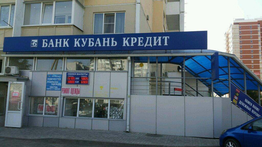 взять кредит триста тысяч рублей