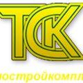 Теплостройкомплект, Монтаж водоснабжения и канализации в Путевке