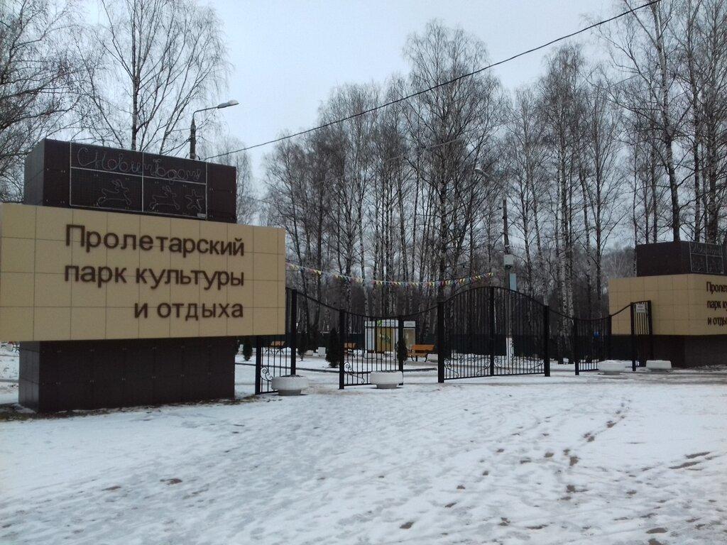 перепих попуэротическая пролетарский парк адрес тула фото алюминиевые пороги, трубы